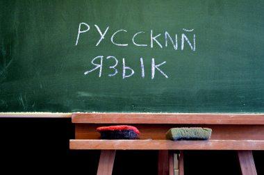 Rus Tilini Rossiyada O'rganishni 3ta Yo'li