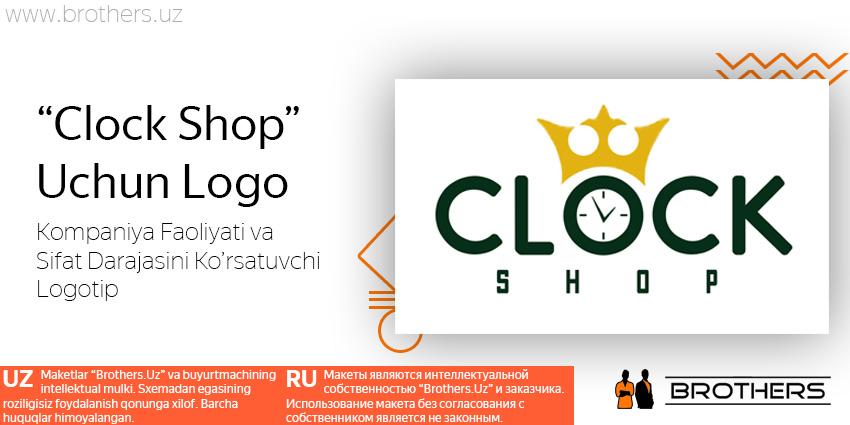 ClockShop UZ uchun Logotip