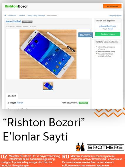 «Rishton Bozori» E'lonlar Sayti Yaratish