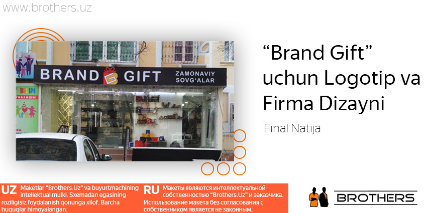 «Brand Gift» Sovg'alar Do'koniga Logotip va Firma Dizayni