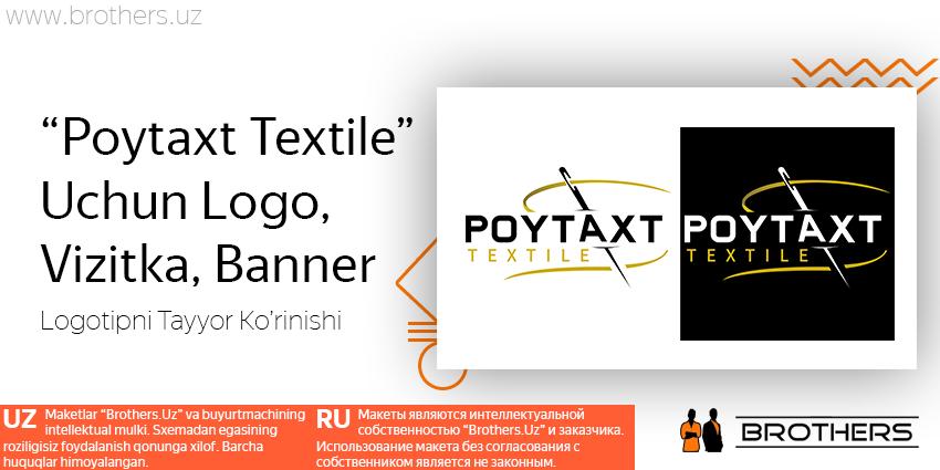 «Poytaxt Textile» Kompaniyasiga Logotip va Firma Dizayni